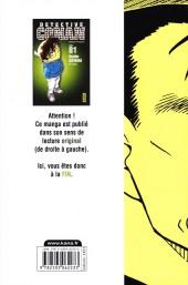 Verso de Détective Conan -81- Tome 81