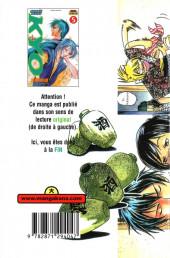 Verso de Samurai Deeper Kyo -5- Tome 5