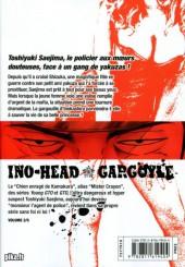 Verso de Ino-Head Gargoyle -2- Vol. 2
