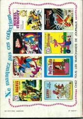 Verso de Rin Tin Tin & Rusty (2e série) -Rec69- Album N°69 (du n°130 au n°132)