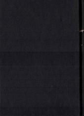 Verso de Futuropolice -51- La veuve flicot