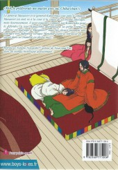 Verso de Glossy Love Typhoon