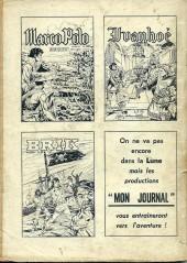 Verso de Akim (1re série) -83- Le désert noir