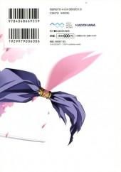 Verso de Beat Blades Haruka (Ponkotsu Works) -2- Volume 02