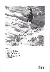 Verso de Lou Smog -8- Chiens fous