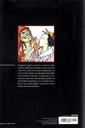 Verso de Manara (Le Opere) -8- Lo Scimmiotto