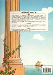 Verso de Alix -13b1990- le spectre de Carthage