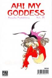 Verso de Ah! My Goddess -25- Tome 25