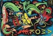 Verso de Amok (2e série) (Sagédition) -5- Les cinq dragons