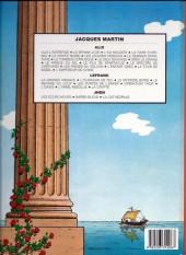 Verso de Alix -3c1985- L'île maudite