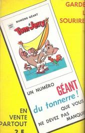 Verso de Tom et Jerry (Puis Tom & Jerry) (2e Série - Sage) -95- Tapis volant et fusée-bidon