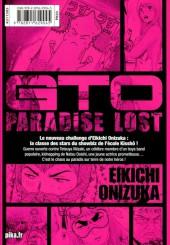 Verso de GTO - Paradise Lost -3- Vol. 3