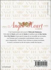 Verso de Angel Heart - 1st Season -6- Tome 6