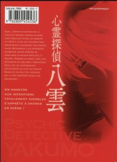 Verso de Psychic Detective Yakumo -10- Tome 10
