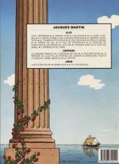 Verso de Alix -11b1985- Le prince du Nil