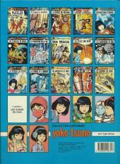 Verso de Yoko Tsuno -6a1987- Les 3 soleils de Vinéa