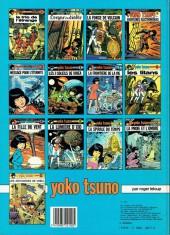 Verso de Yoko Tsuno -6a1984- Les 3 soleils de Vinéa