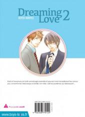 Verso de Dreaming Love -2- Tome 2
