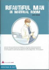 Verso de Beautiful Man In Material Room