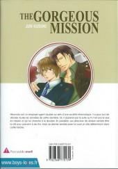 Verso de Gorgeous Mission (The) - La Magnifique Mission
