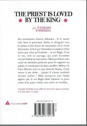 Verso de Priest & King -1- The Priest Is Loved By The King