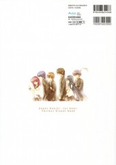 Verso de Angel Beats ! - 1st beat