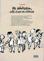 Verso de Ma génération, celle d'une vie chinoise -1- Celle d'une vie chinoise