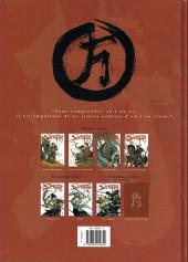 Verso de Samurai -6a- Shobei