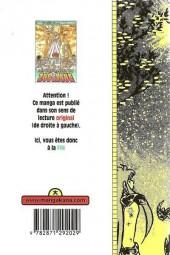 Verso de Les chevaliers du Zodiaque (Kana) -21a- Sous les arbres de Twin Sal...