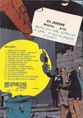 Verso de Gil Jourdan -2a1973- Popaïne et vieux tableaux