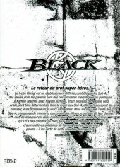 Verso de Kamen Teacher Black -4- Tome 4