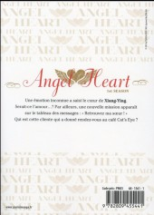 Verso de Angel Heart - 1st Season -7- Tome 7