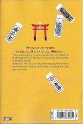 Verso de Noragami -HS- Histoires errantes