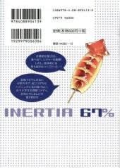 Verso de Inertia 67% -2- Volume 2