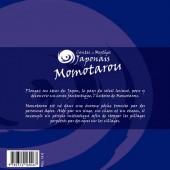 Verso de Contes et Mythes Japonais -1- Momotarou