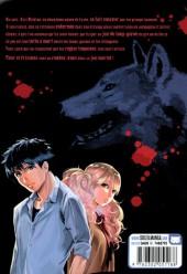 Verso de Hunt - Le Jeu du loup-garou -1- Tome 1