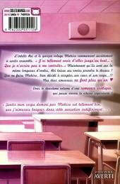 Verso de Teach me love -2- Tome 2