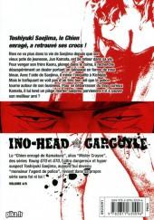 Verso de Ino-Head Gargoyle -4- Vol. 4