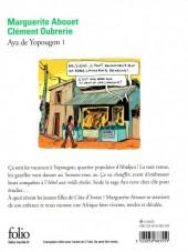 Verso de Aya de Yopougon -1PUB- Volume 1
