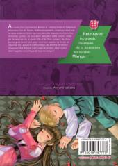 Verso de Roméo et Juliette (Isakawa) - Roméo et Juliette