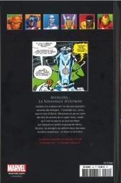 Verso de Marvel Comics - La collection (Hachette) -64X- Avengers - La Naissance d'Ultron