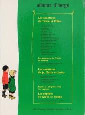 Verso de Quick et Flupke -3- (Casterman, couleurs) -11- 11e série
