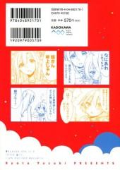 Verso de Hshs Sasero !! -3- Volume 3