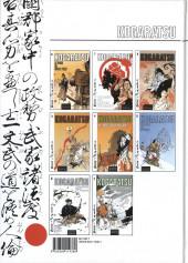 Verso de Kogaratsu -4a97- Le dos du tigre