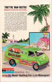Verso de Adventure Comics (1938) -444- And Death Before Dishonor!