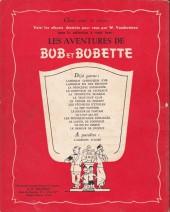 Verso de Bob et Bobette -10a1956- Le joueur de tamtam