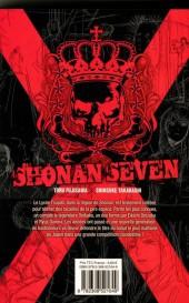 Verso de GTO Stories - Shonan Seven -1- Tome 1