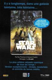 Verso de All-New Les Gardiens de la Galaxie -4- Année Un
