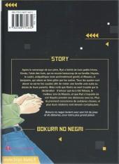 Verso de Bokura no negai -2- Tome 2
