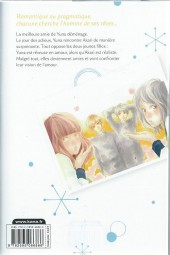 Verso de Love, be loved, leave, be left -1- Tome 1